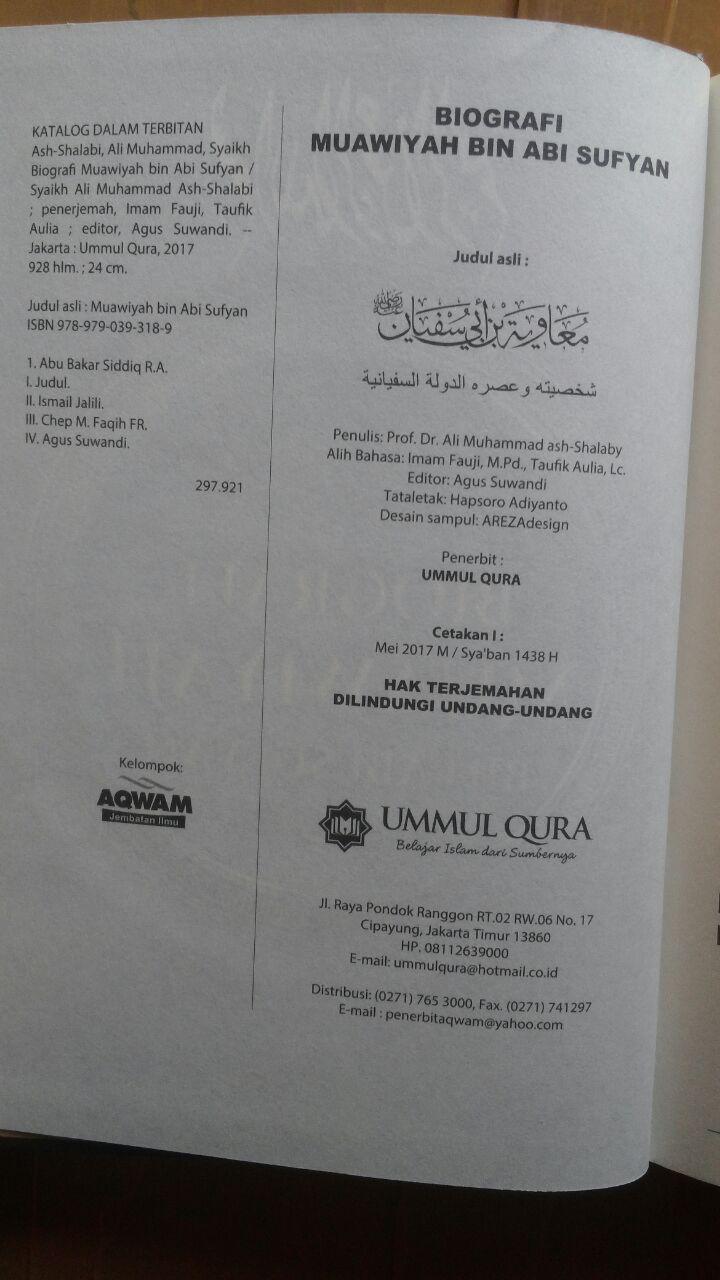 Biografi Muawiyah Bin Abi Sufyan 165.000 20% 132.000 Ummul Qura isi 3