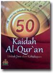 Buku-50-Kaidah-Al-Qur'an-Da