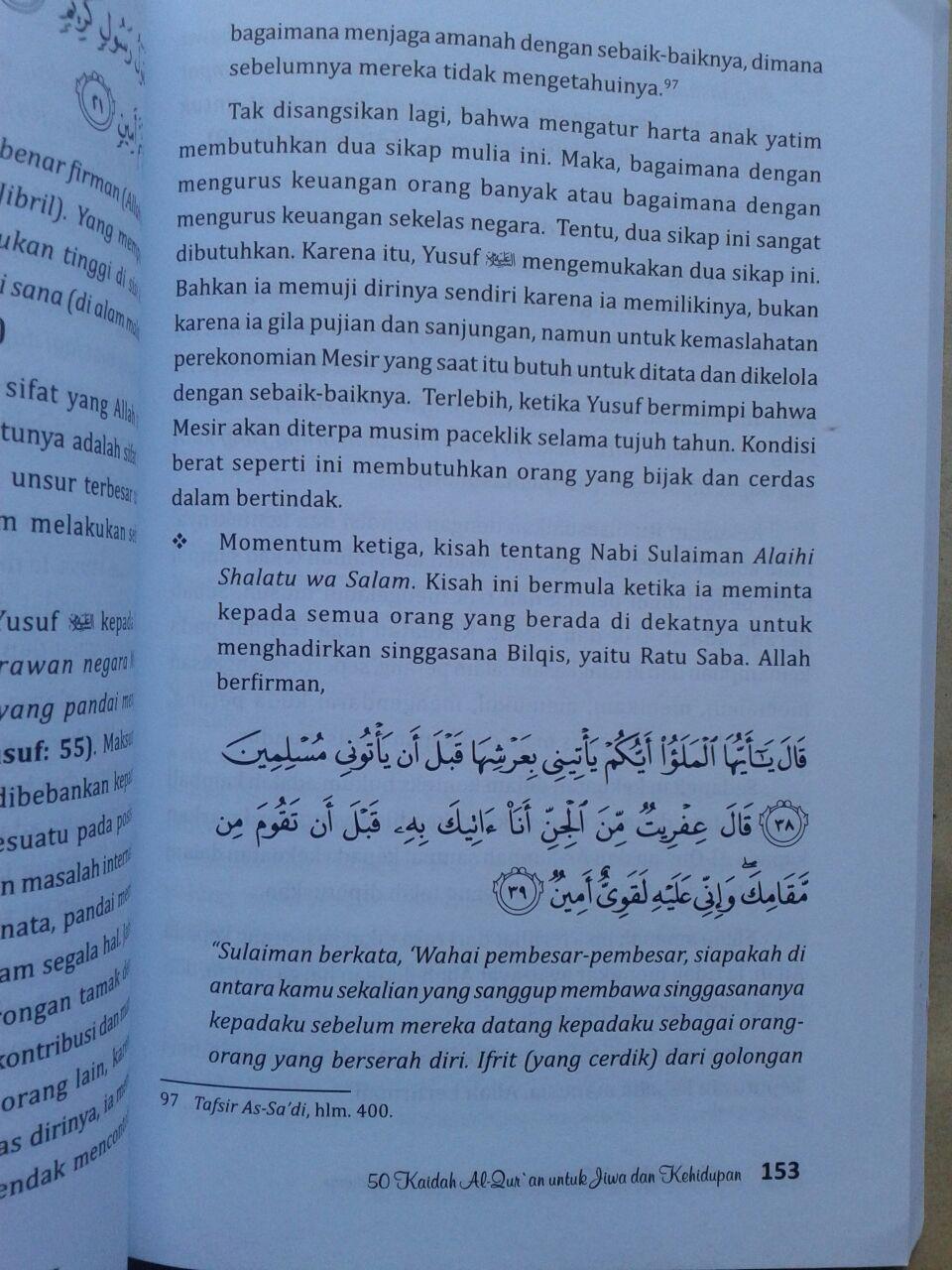 Buku 50 Kaidah Al-Qur'an Dalam Jiwa Dan Kehidupan 75.000 20% 60.000 Pustaka Al-Kautsar isi 2