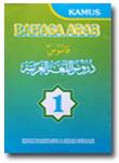 Buku-Kamus-Bahasa-Arab-Duru