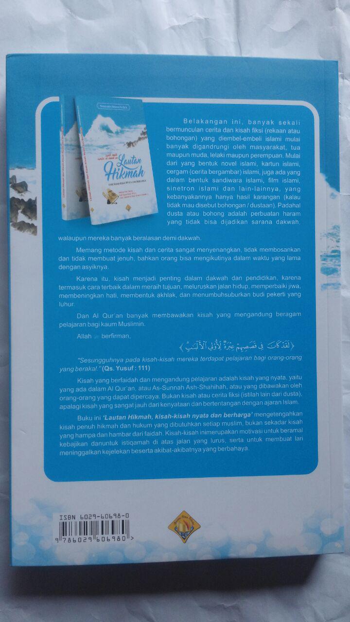Buku Lautan Hikmah Dari Kisah-Kisah Nyata Dan Berharga 105.000 20% 84.000 Buana Ilmu Islami Shalahuddin Mahmud As-Sa'id cover