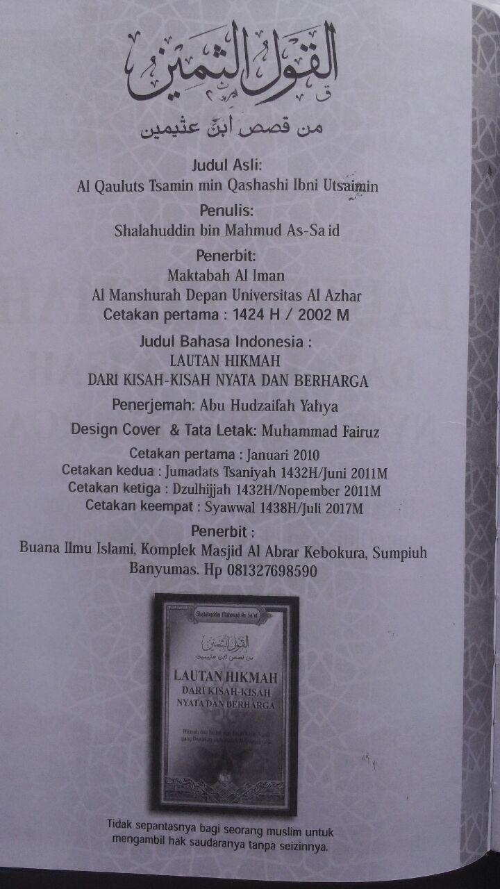 Buku Lautan Hikmah Dari Kisah-Kisah Nyata Dan Berharga 105.000 20% 84.000 Buana Ilmu Islami Shalahuddin Mahmud As-Sa'id isi 4