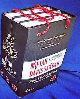 Buku-Miftah-Daris-Saadah-Ku