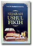 Buku-Sejarah-Ushul-Fikih--5