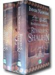 Buku-Syarah-Dan-Terjemah-b