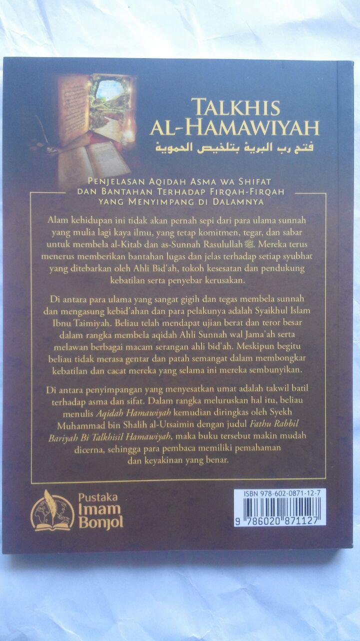 Buku Talkhis Al-Hamawiyah Penjelasan Aqidah Asma Wa Shifat 25.000 15% 21.250 Pustaka Imam Bonjol cover 2