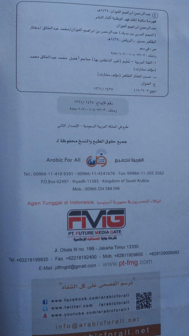Kamus Al-Mu'jam Al-Arabiy Baina Yadaik 240.000 10% 216.000 Mamlakah Arabiyah Su'udiyyah isi