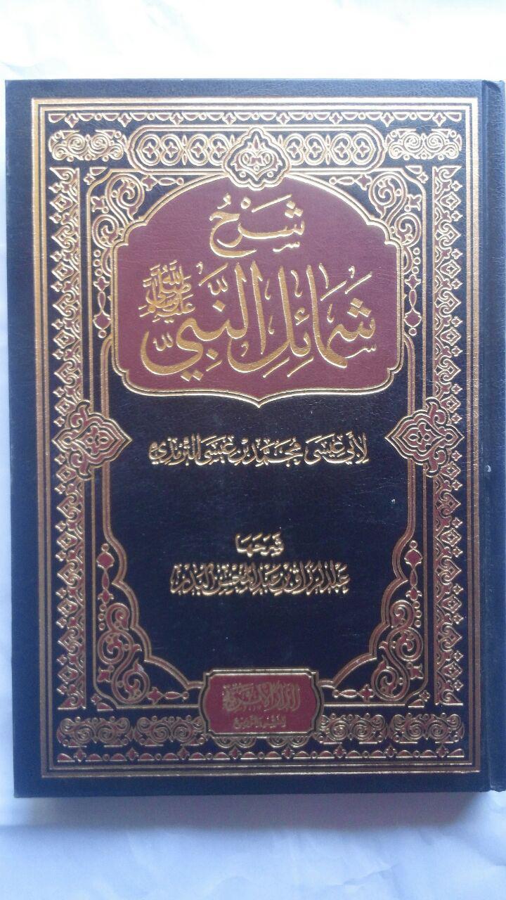 Kitab Syarah Syamaail An-Nabi 110.000 5% 104.500 cover