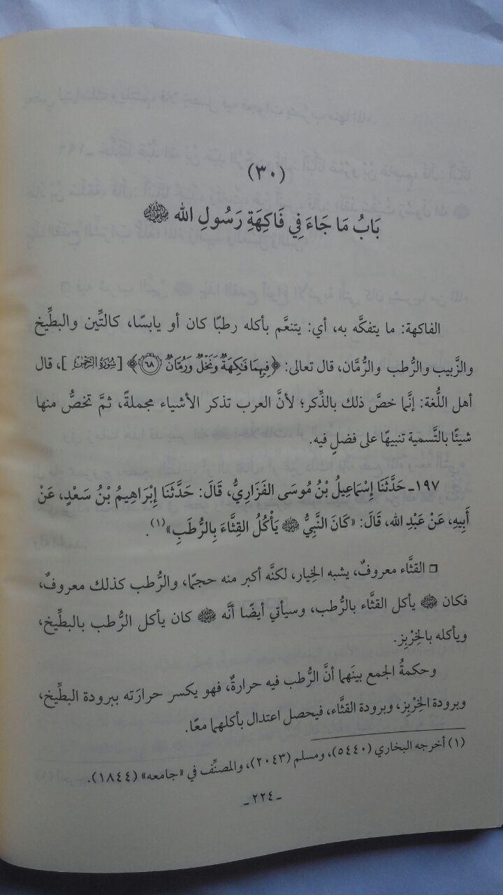 Kitab Syarah Syamaail An-Nabi 110.000 5% 104.500 isi 2