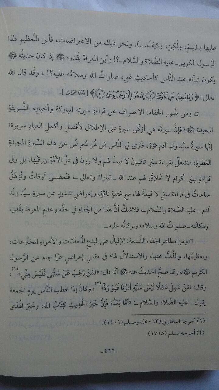 Kitab Syarah Syamaail An-Nabi 110.000 5% 104.500 isi 3