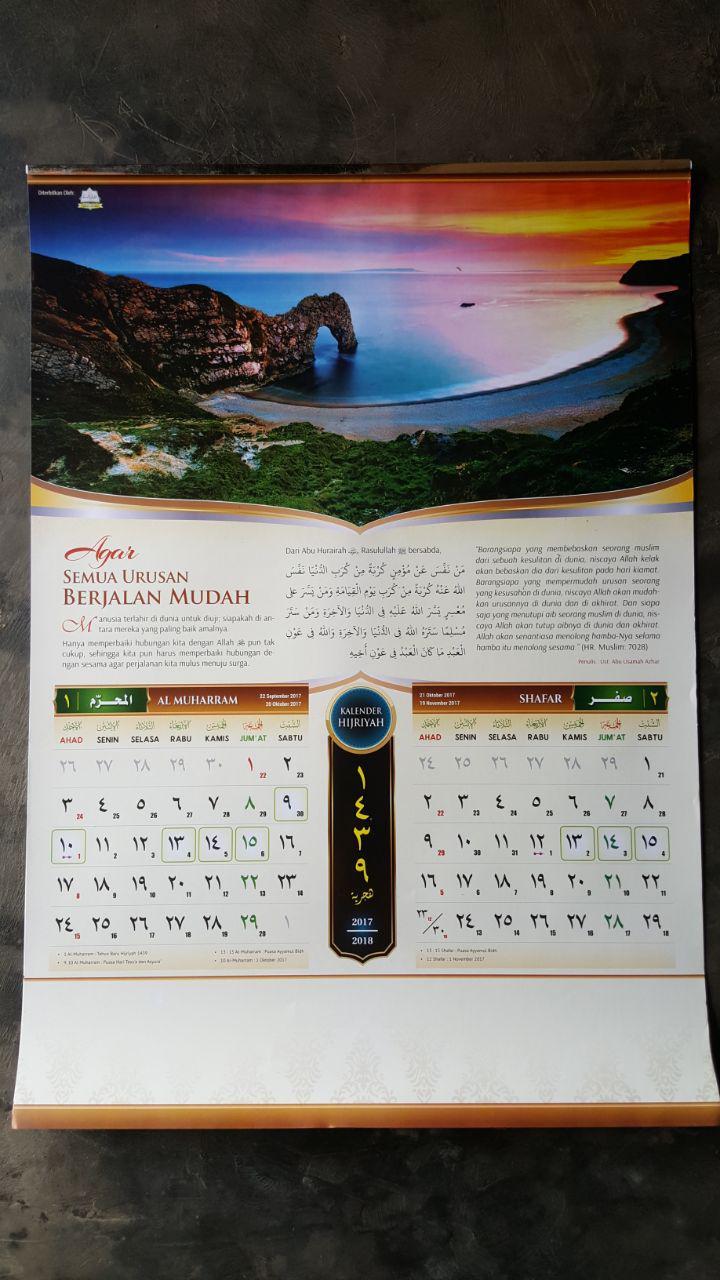 Kalender Hijriyyah Al Furqon 1439 H