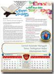 Kalender Hijriyyah Majelis Ilmu Tahun 1439
