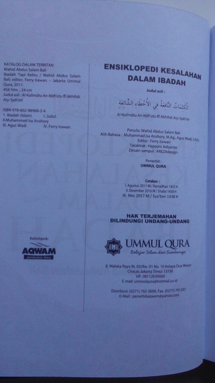Buku Ensiklopedi Kesalahan Dalam Ibadah 95.000 20% 76.000 Ummul Qura Syaikh Wahid Abdus Salam Bali isi