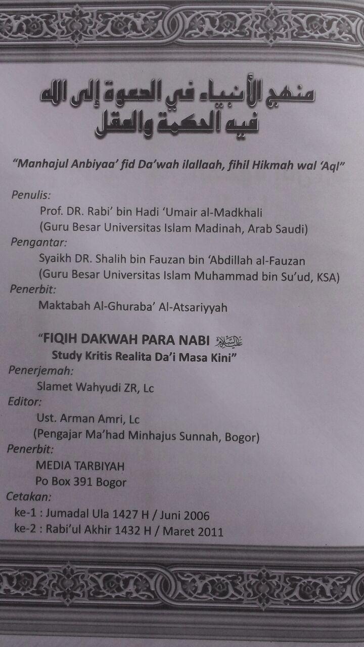 Buku Fiqih Dakwah Para Nabi 65.000 20% 52.000 Media Tarbiyah Prof. DR. Rabi bin Hadi Al-Madkhali isi 2