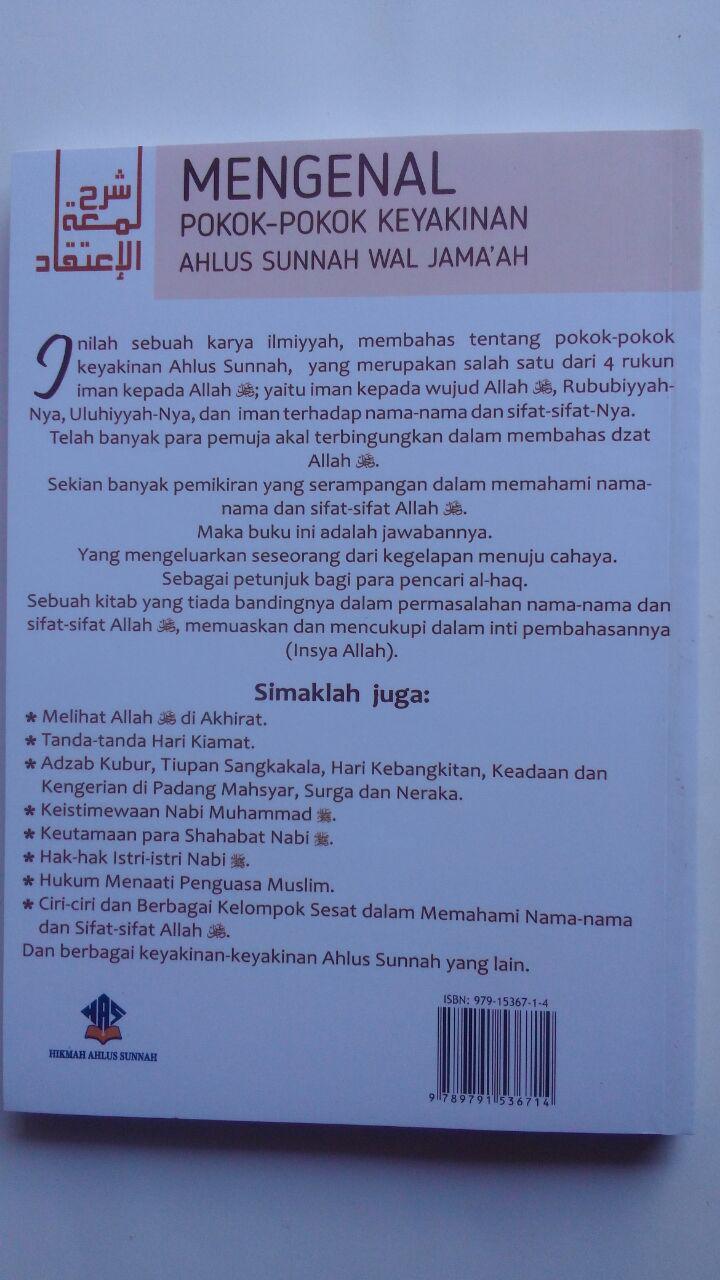 Buku Mengenal Pokok-Pokok Keyakinan Ahlus Sunnah Wal Jamaah 65.000 20% 52.000 Hikmah Ahlus Sunnah Muhammad bin Shalih Al-Utsaimin cover