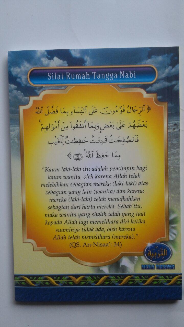 Buku Saku Sifat Rumah Tanggal Nabi 12.000 15% 10.200 Media Tarbiyah DR. Abdul Adzim Badawi cover