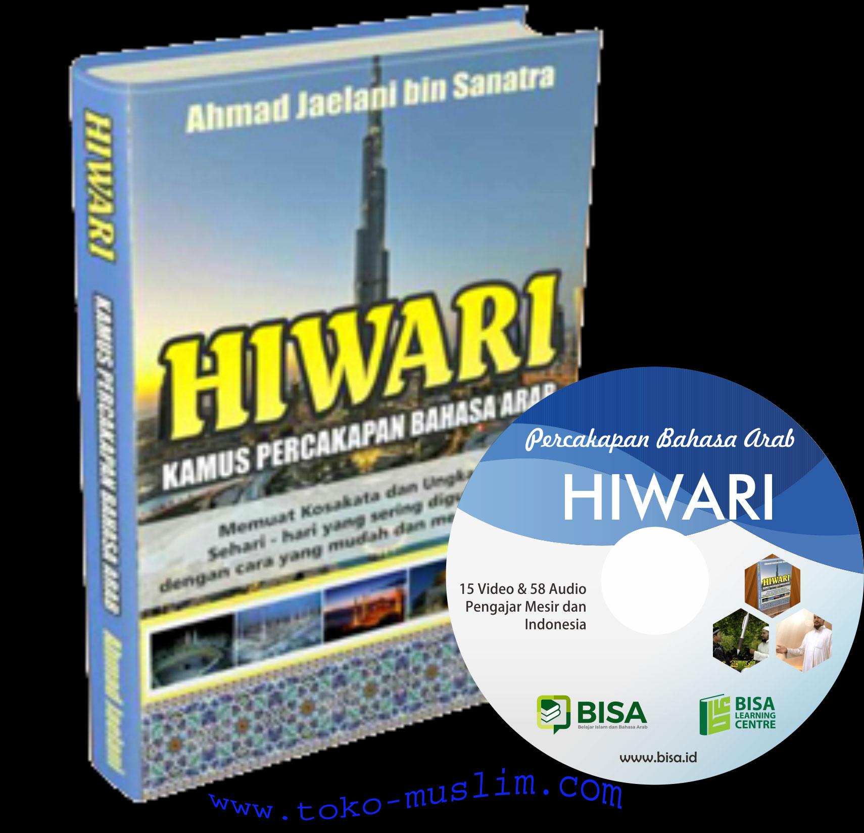 DVD-Percakapan-Bahasa-Arab-