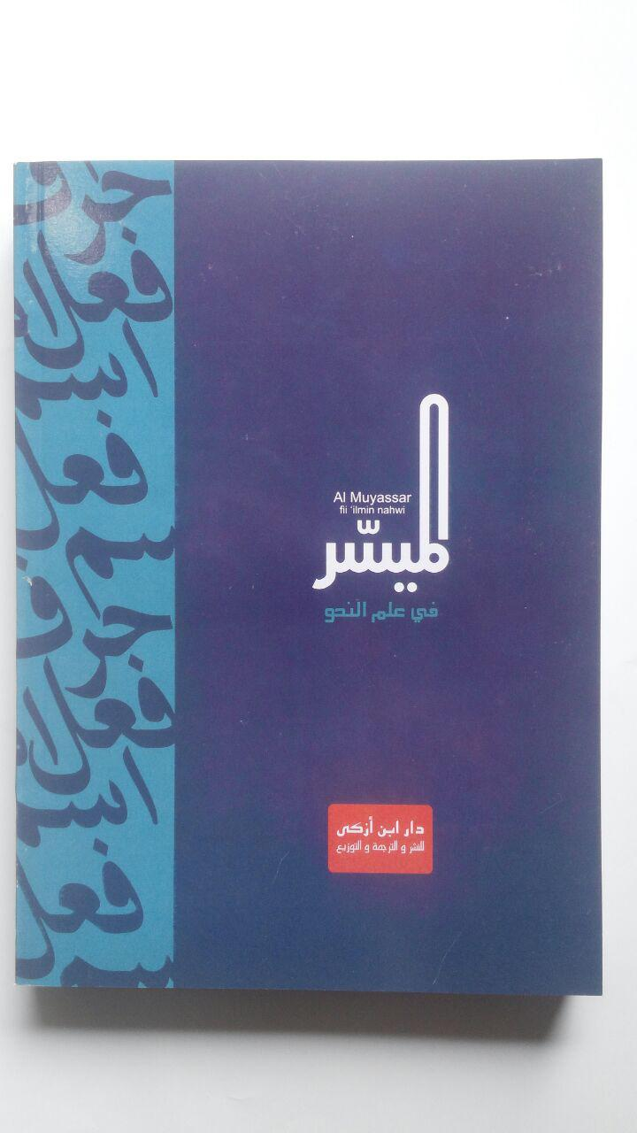 Kitab Bundel Al Muyassar Fii Ilmin Nahwi Set 3 Jilid 79.000 20% 63.200 Ibn Azka Press cover 2