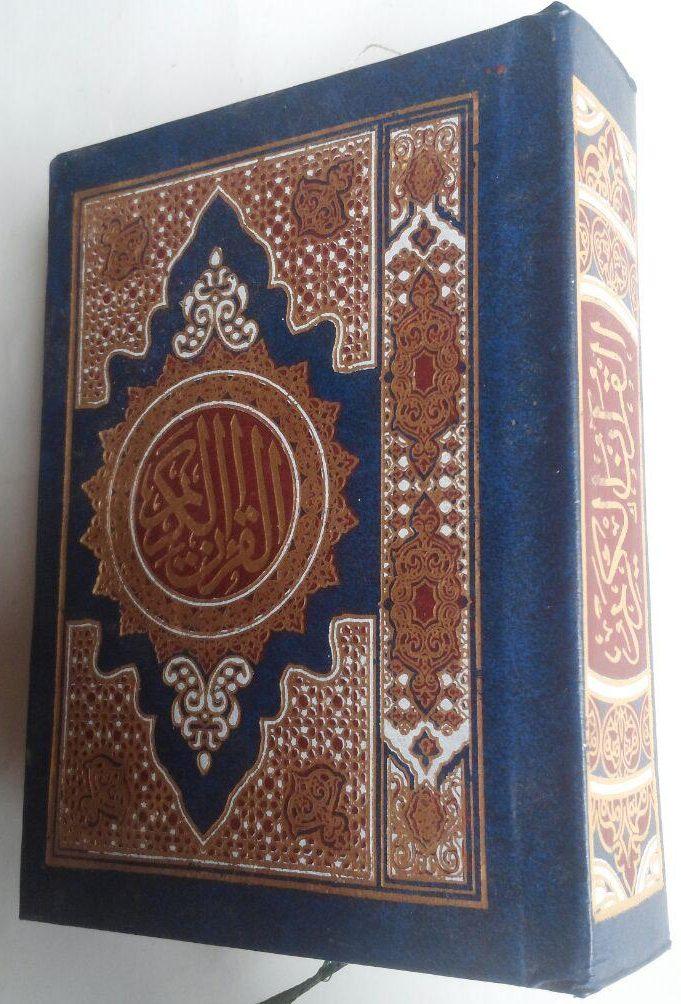 AQ134 Al-Qur'an Impor Tanpa Terjemah Ukuran A6 48,000 10% 43,200 cover