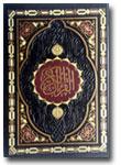 AQ135--Al-Qur'an-Impor-Tanp