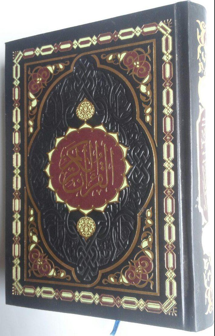 AQ135 Al-Qur'an Impor Tanpa Terjemah Ukuran B6 64.000 10% 57.600 Impor cover 2
