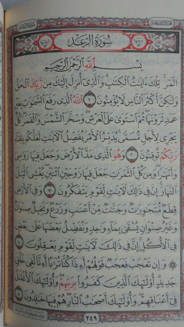 AQ135 Al-Qur'an Impor Tanpa Terjemah Ukuran B6 64.000 10% 57.600 Impor isi 2