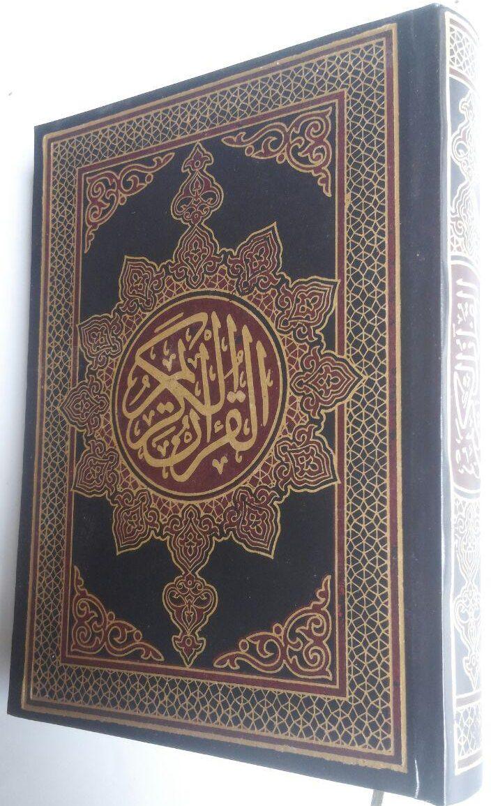 AQ136 Al-Qur'an Impor Tanpa Terjemah Ukuran B5 115,000 15% 97,750 cover