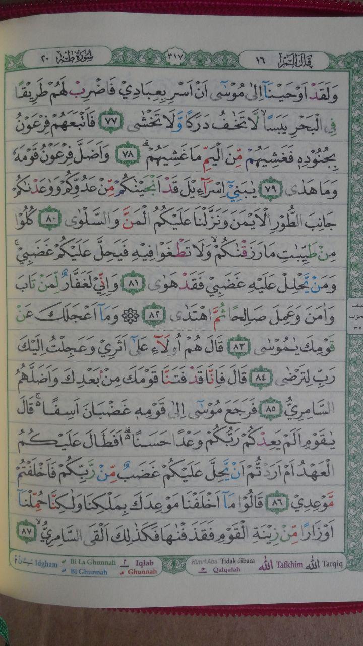 AQ150 Al-Quran Mushaf Tajwid Diponegoro Resleting A6 60.000 10% 54.000 Diponegoro isi 3