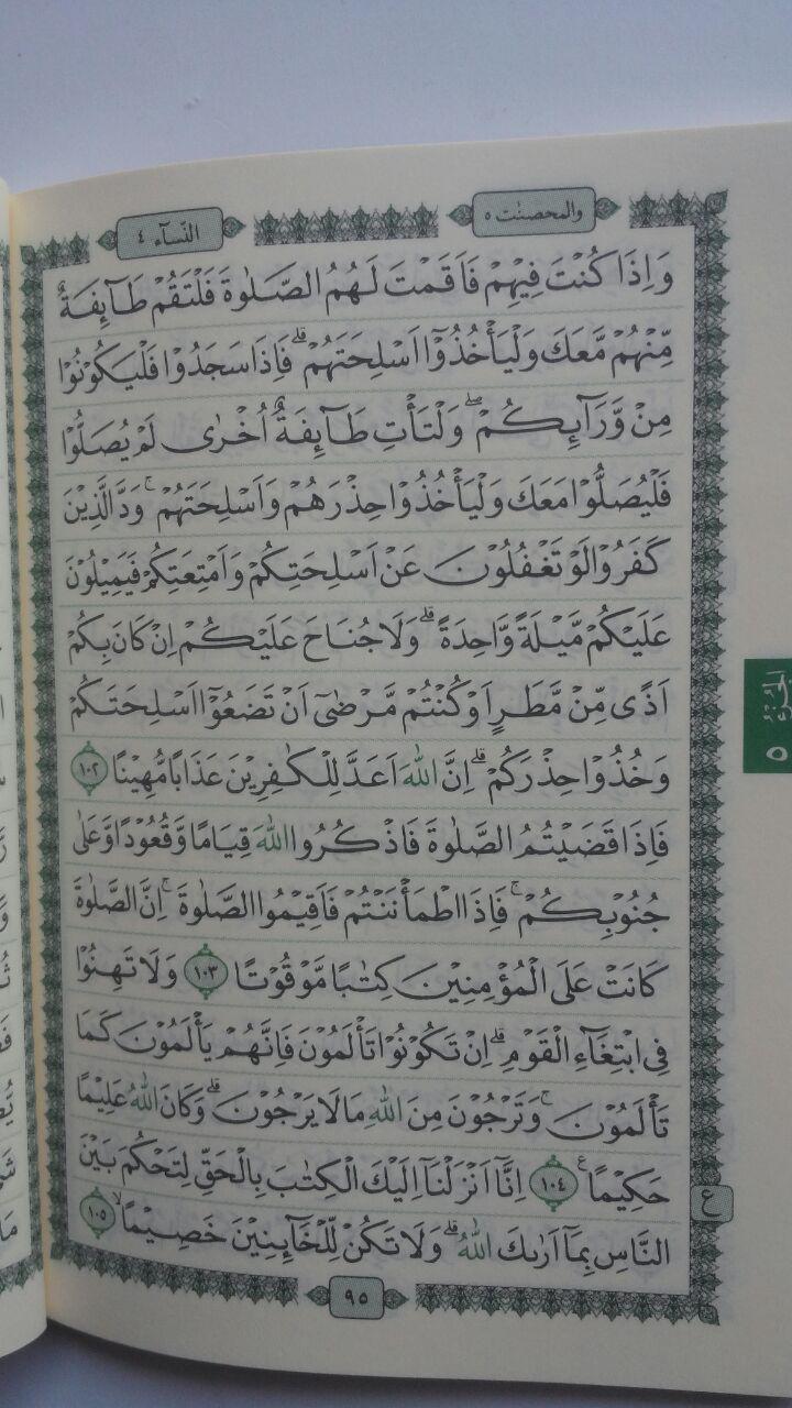 Al-Qur'an Mushaf Halim Al-Wafa Per 5 Juz 45.000 15% 38.250 Halim Publishing isi 2