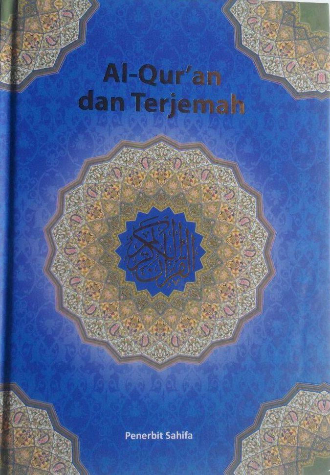 Al-Quran Dan Terjemah Sahifa Ukuran A5 79.000 15% 67.150 Penerbit Sahifa cover