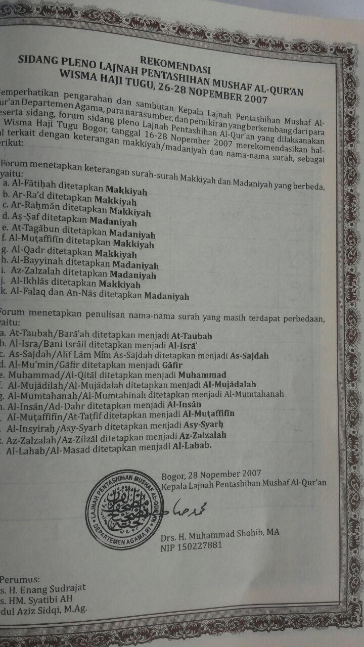 Al-Quran Dan Terjemah Sahifa Ukuran A5 79.000 15% 67.150 Penerbit Sahifa isi