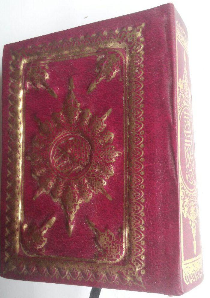 Al-Qur'an Impor Tanpa Terjemah Ukuran A7 36.000 10% 32.400 Impor cover 2