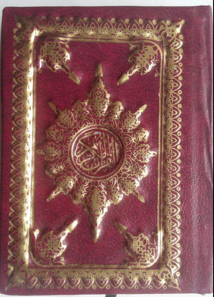 Al-Qur'an Impor Tanpa Terjemah Ukuran A7 36.000 10% 32.400 Impor cover