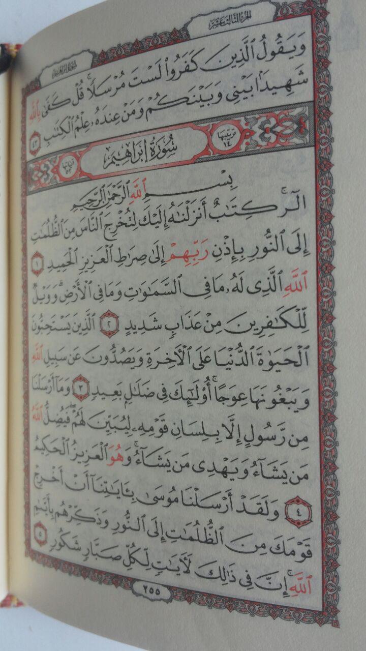 Al-Qur'an Impor Tanpa Terjemah Ukuran A7 36.000 10% 32.400 Impor isi 2
