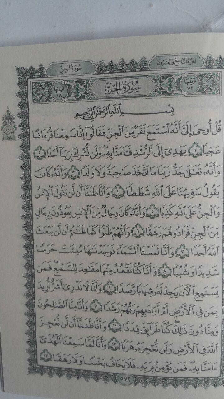 Al-Qur'an Saku Impor Per Juz Tanpa Terjemah Ukuran A7 100.000 10% 90.000 Dar Ibn Katheer isi
