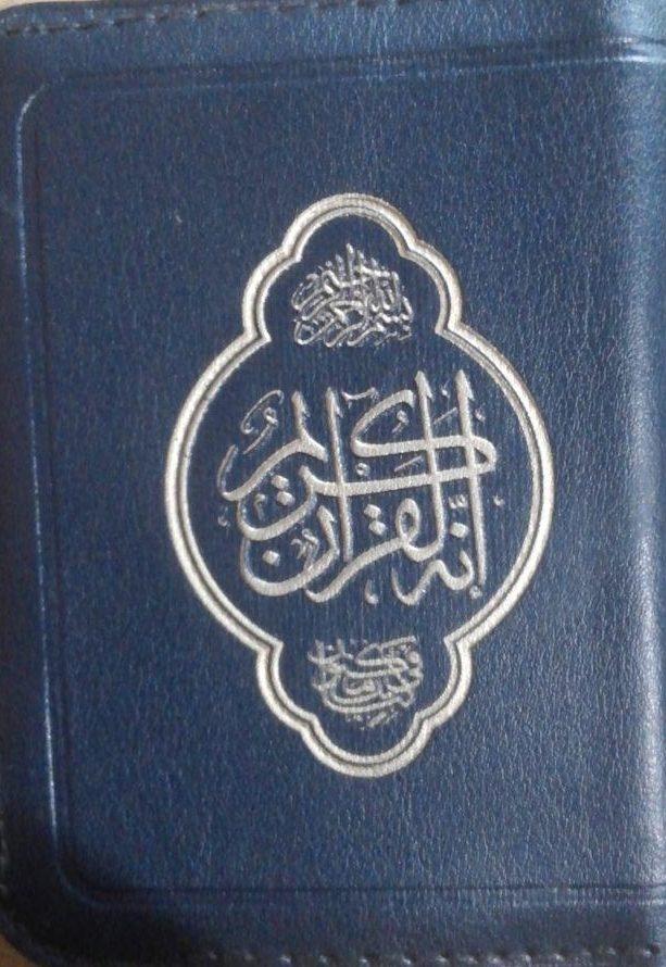 Al-Qur'an Saku Resleting El-Sahhar Ukuran 6 x 8 30.000 10% 27.000 El-Sahhar