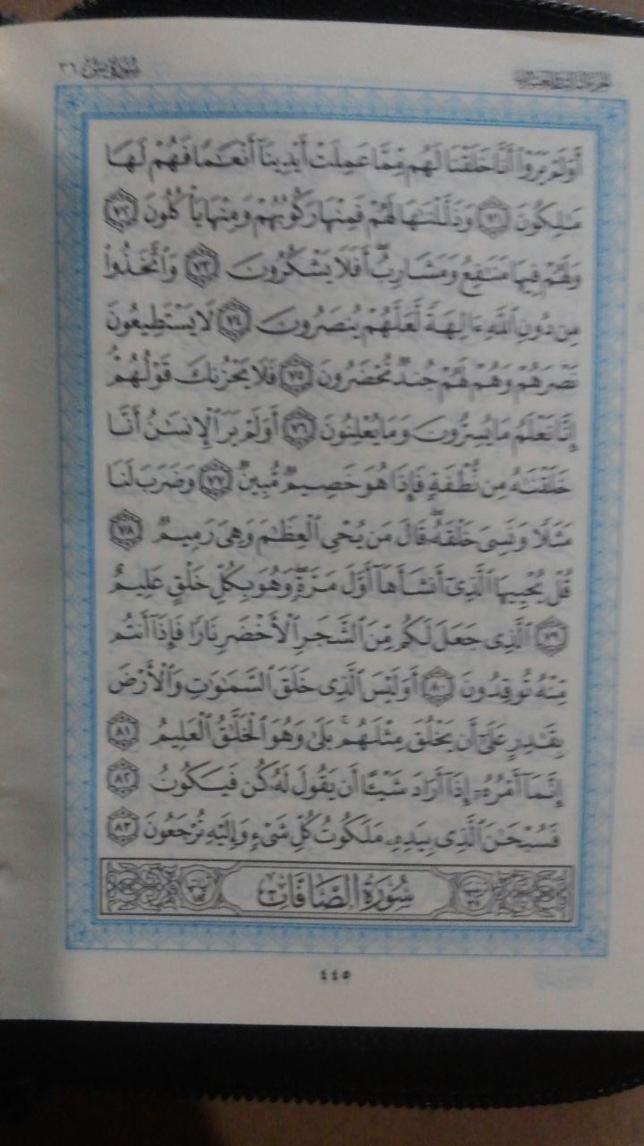 Al-Qur'an Saku Resleting El-Sahhar Ukuran 6 x 8 30.000 10% 27.000 El-Sahhar isi