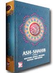 Al-Qur'an-Terjemah-Ash-Shah