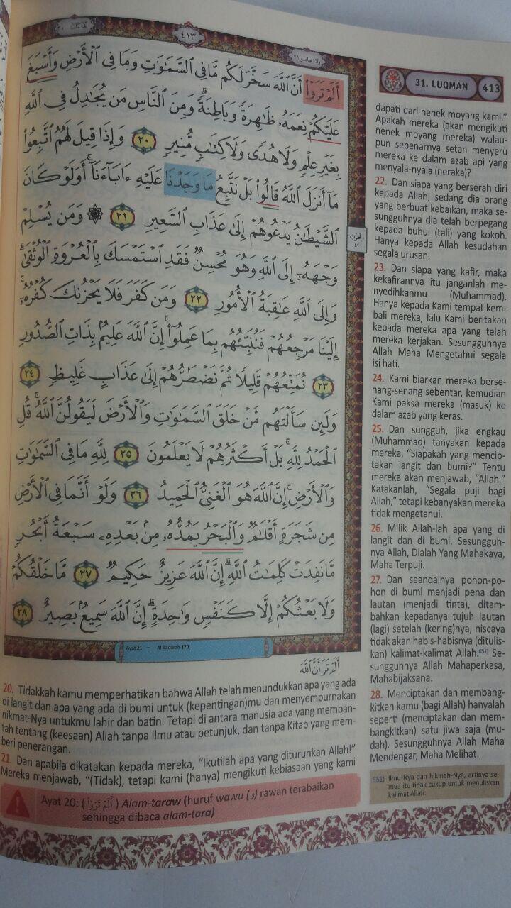 Al-Qur'an Terjemah Ash-Shahib Ukuran A5 110,000 15% 93,500 isi 2