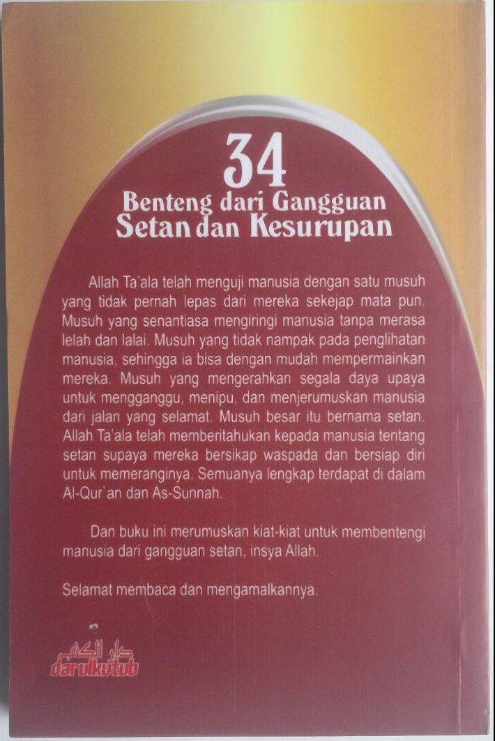 Buku 34 Benteng Dari Gangguan Setan Dan Kesurupan 16.000 15% 13.600 Darulkutub Abdul Hadi bin Hasan Wahbi cover