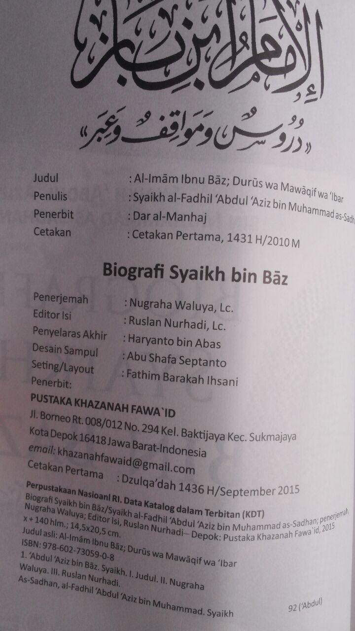 Buku Biografi Syaikh Bin Baz 30.000 15% 25.500 Khazanah Fawaid Abdul Aziz bin Muhammad As-Sadhan isi 2