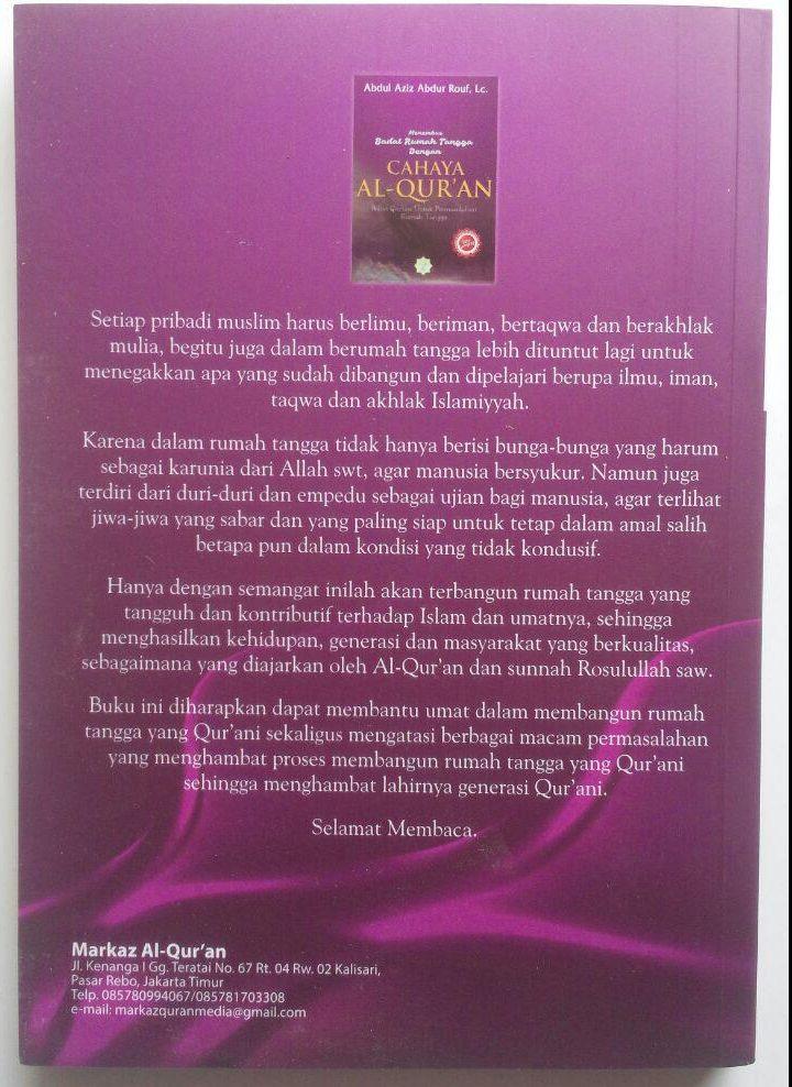 Buku Cahaya Al-Quran Solusi Qurani Untuk Permasalahan Rumah Tangga 50.000 20% 40.000 Markaz Al-Quran Abdul Aziz Abdur Rauf cover