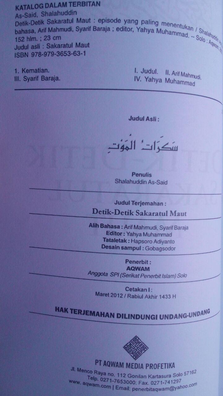 Buku Detik-Detik Sakaratul Maut Episode Paling Menentukan 35.000 15% 29.750 Aqwam Shalahudin As-Said isi