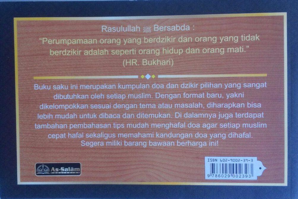 Buku Ensiklopedi Mini Doa Dan Dzikir Format Baru 11.000 15% 9.350 As-Salam Publishing Said bin Wahf Al Qahthani cover