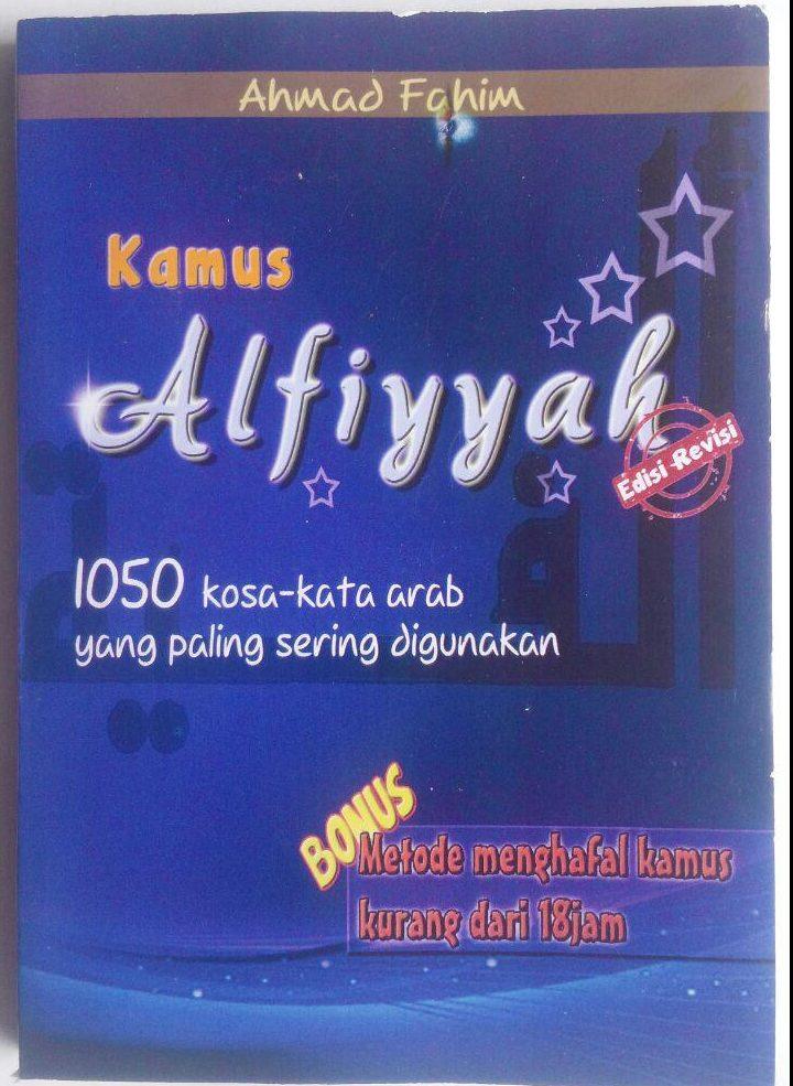 Buku Kamus Alfiyyah 1050 Kosakata Arab Yang Sering Digunakan 20,000 cover 2
