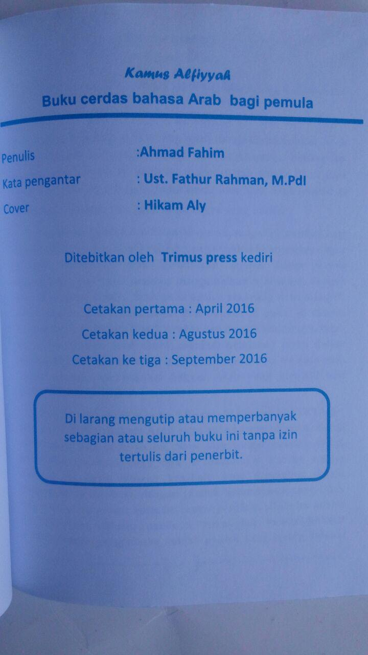 Buku Kamus Alfiyyah 1050 Kosakata Arab Yang Sering Digunakan 20,000 isi