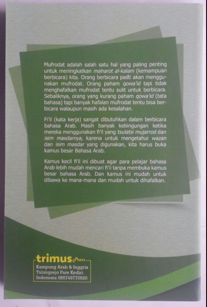 Buku Kamus Fi'il Kata Kerja Arab Indonesia 30,000 cover