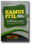 Buku-Kamus-Fi'il-Kata-Kerja