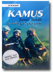 Buku-Kamus-Jama'-Taksir-1