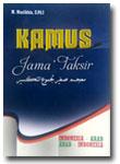 Buku-Kamus-Jama'-Taksir--20